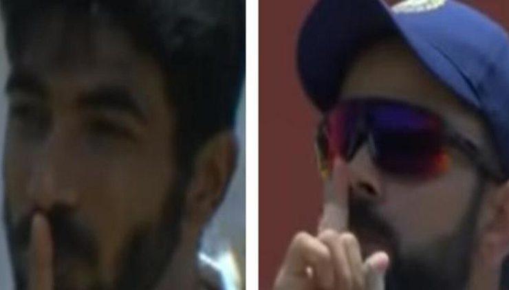 Bumrah & Kohli hush the crowd after Blackwood wicket