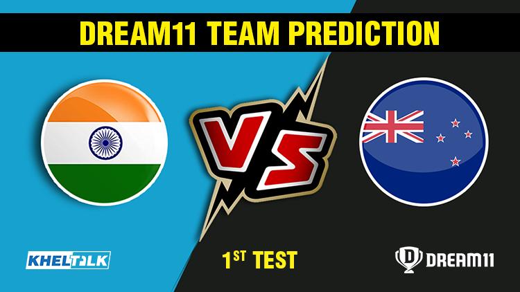India vs New Zealand 1st Test Dream11 Team prediction | Match prediction