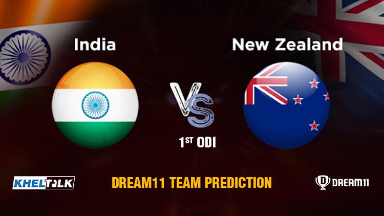 ND vs NZ 1st ODI - Dream11 Team prediction