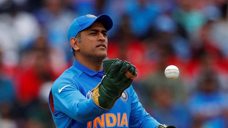 ODI captain Mahendra Singh Dhoni