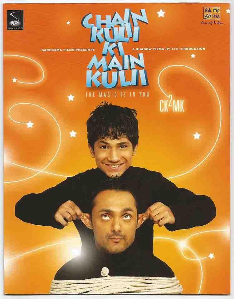 Chain Kulii Ki Main Kulii (2007)