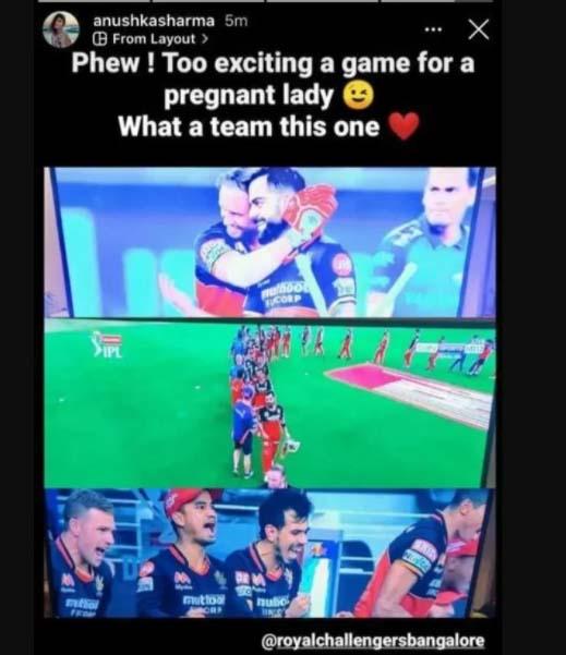 Anushka Sharma's reaction