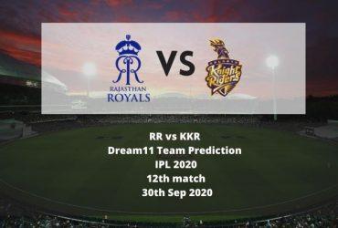 RR vs KKR Dream11 Team Prediction | IPL 2020 | 12th match | 30th Sep 2020
