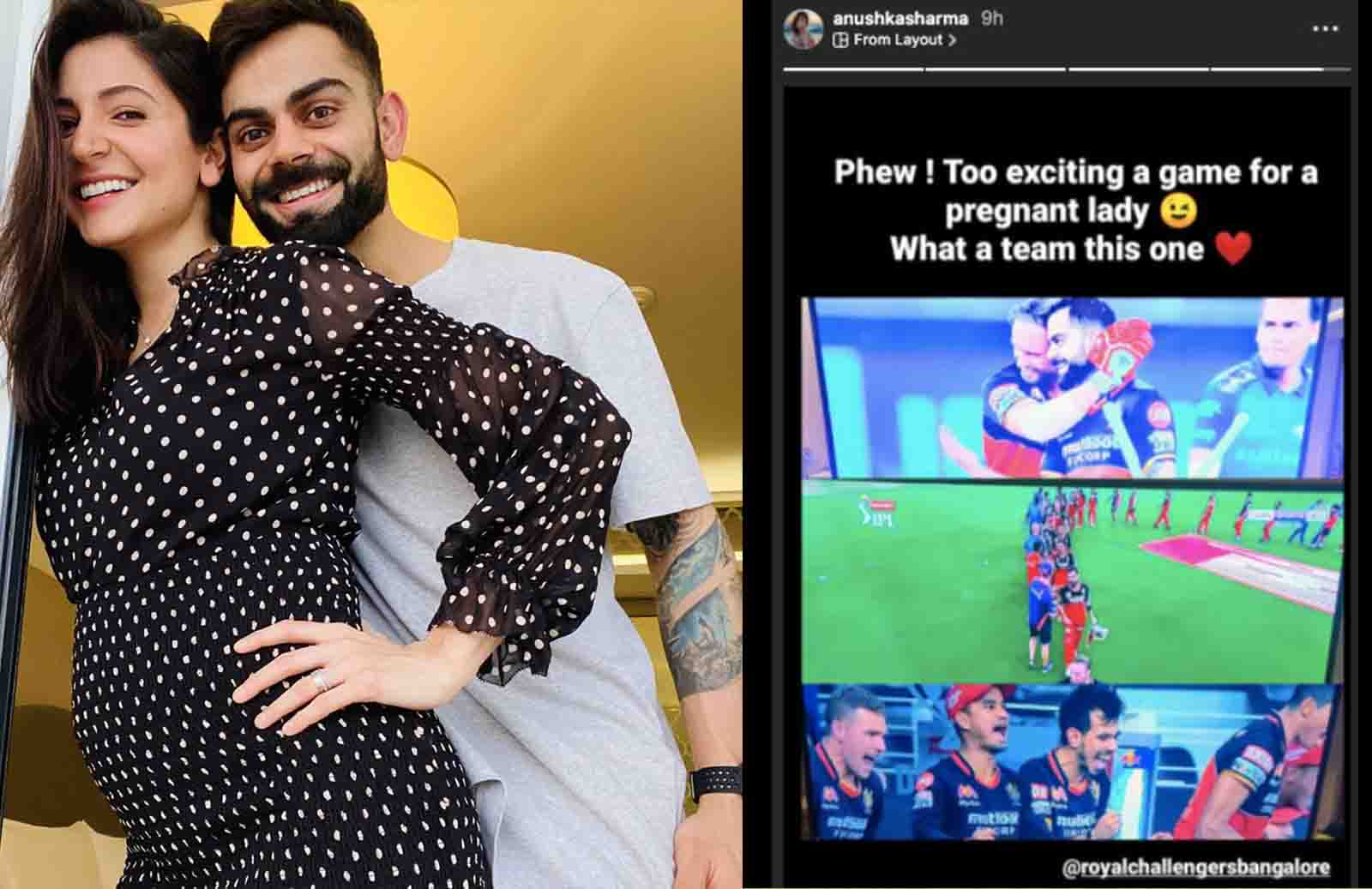 """""""Too exciting a game for a pregnant lady,"""" Anushka Sharma reacts after RCB clinches win against MI in Super Over"""