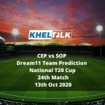 CEP vs SOP Dream11 Team Prediction | National T20 Cup | 24th Match | 13th Oct 2020