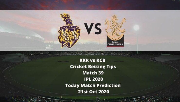 KKR vs RCB | Cricket Betting Tips | Match 39 | IPL 2020 | Today Match Prediction | 21st Oct 2020