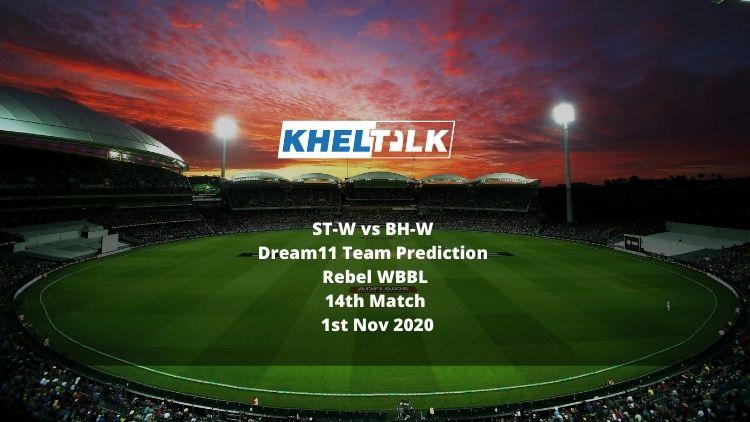 ST-W vs BH-W Dream11 Team Prediction