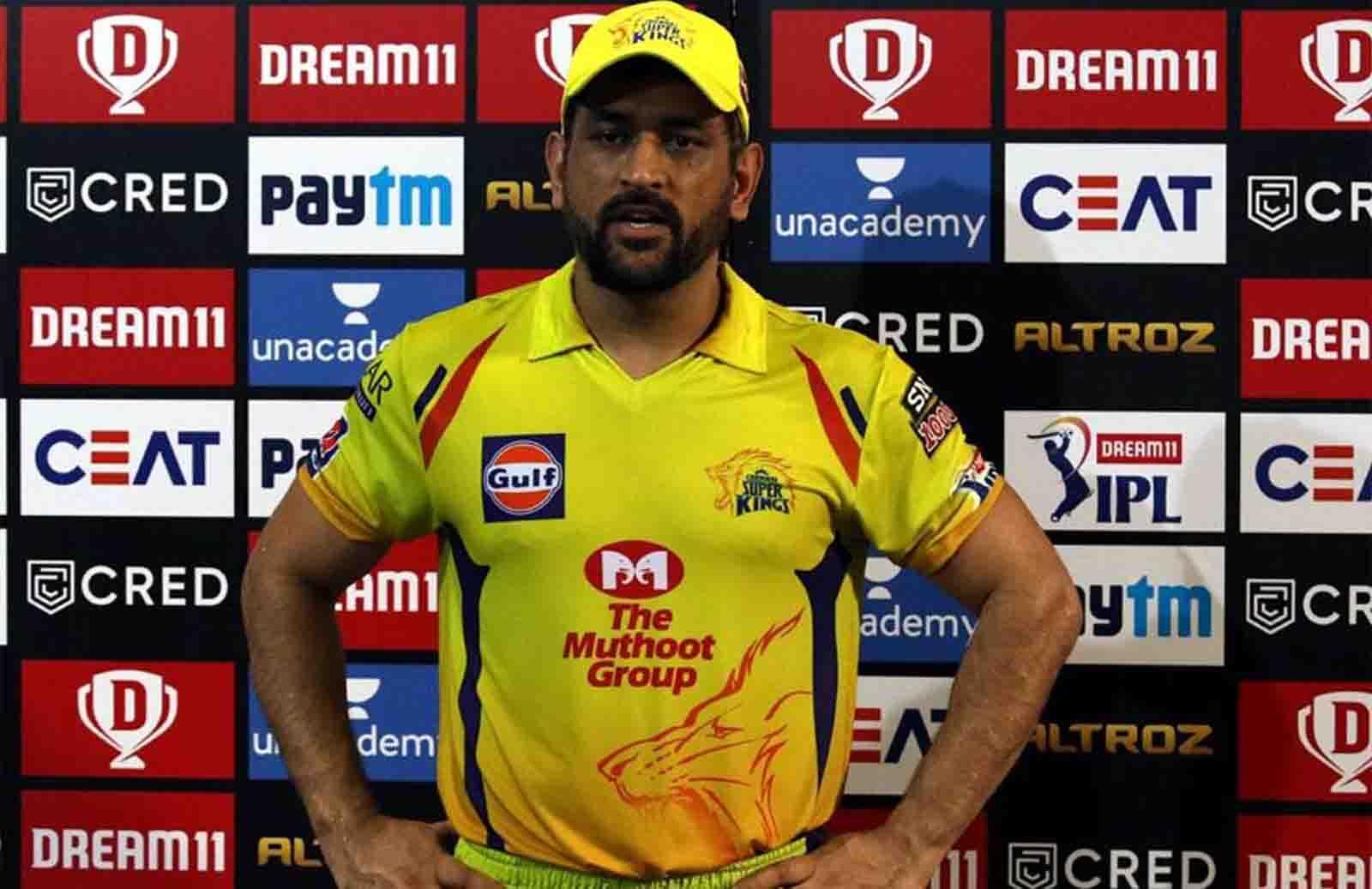 MS Dhoni Slams CSK Batsmen After 10 Runs Defeat Against KKR in IPL 2020