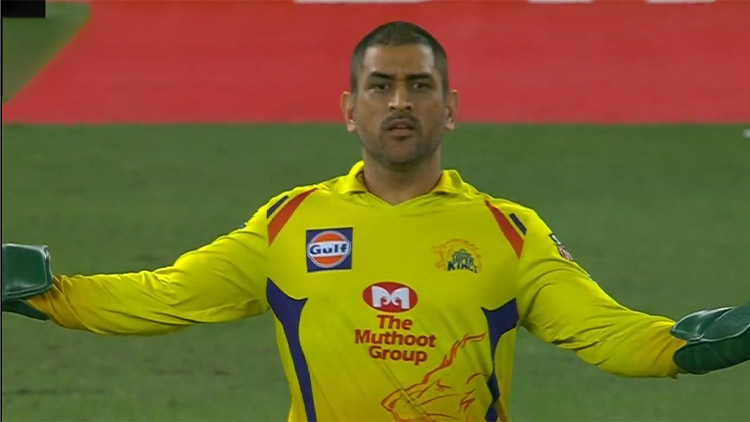 MS Dhoni lost his cool against SRH, Umpire changes his decision