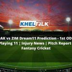 PAK vs ZIM Dream11 Prediction | 1st ODI | Playing 11 | Injury News | Pitch Report | Fantasy Cricket