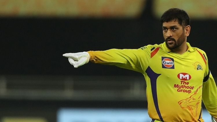 Top 5 Blunders Committed by Captains in IPL 2020