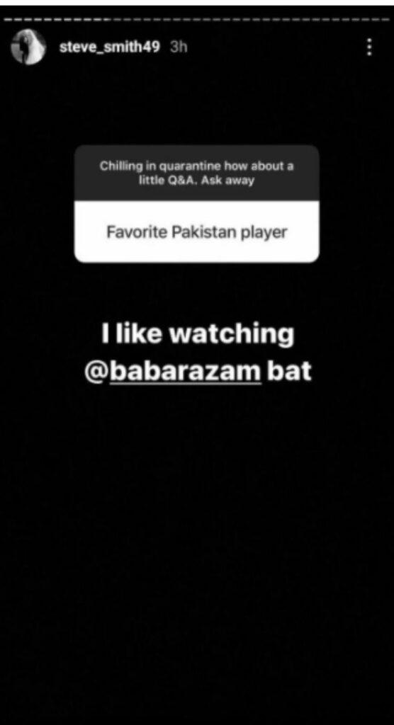 Steve Smith Names His Favorite Pakistan Batsman