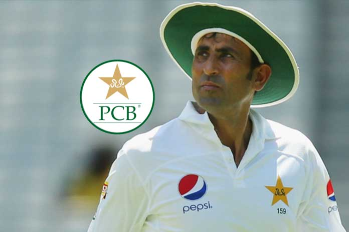 PCB Appoints Younis Khan As The Batting Coach of Pakistan Cricket Team