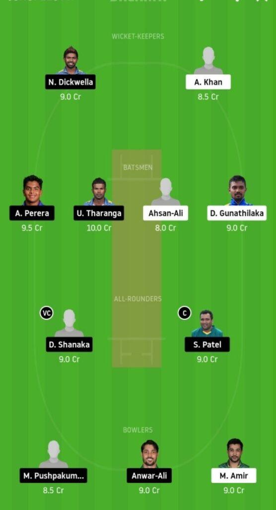 GG vs DV Dream11 Team Prediction   Match 17   Lanka Premier League T20   09th Dec 2020 grand league