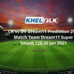 CK vs OV Dream11 Prediction 25th Match Team