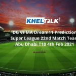 DG vs MA Dream11 Team