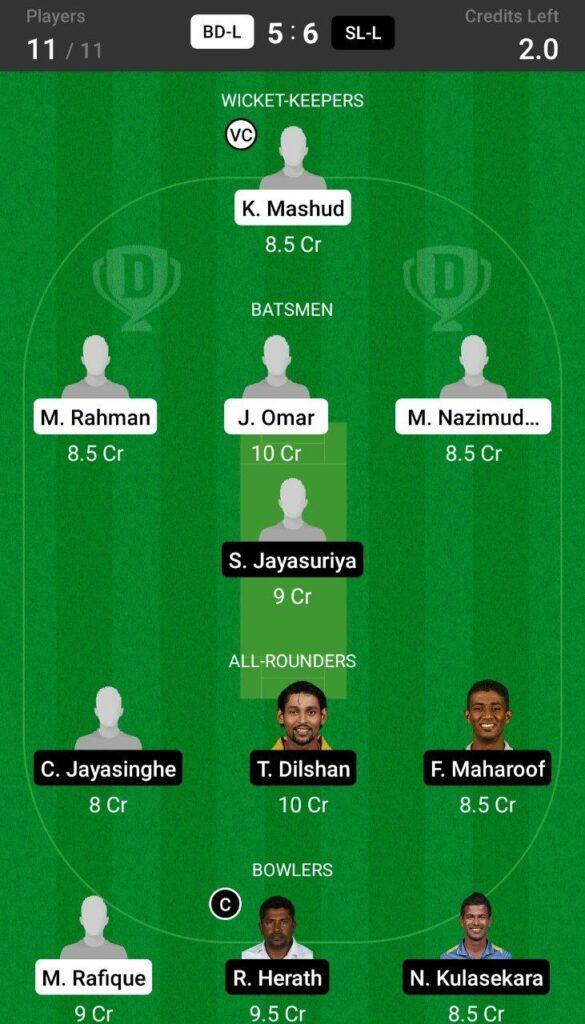 Grand League Team For Sri Lanka Legends vs Bangladesh Legends