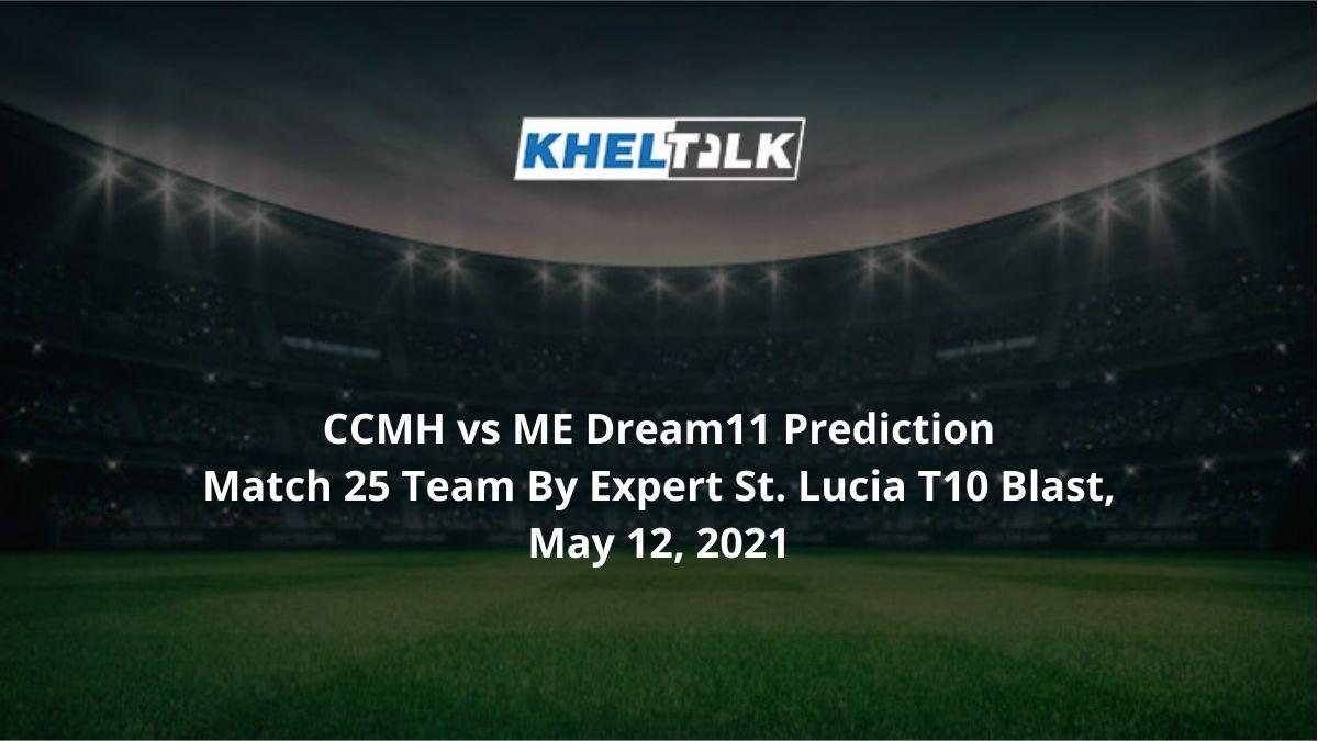 vs ME Dream11 Prediction